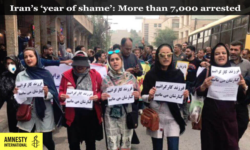 Iran's Year of Shame: More than 7,000 Arrested