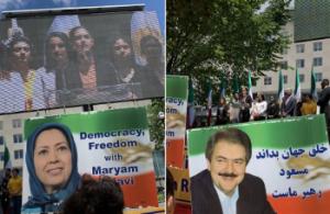 Iranian American Interest Groups