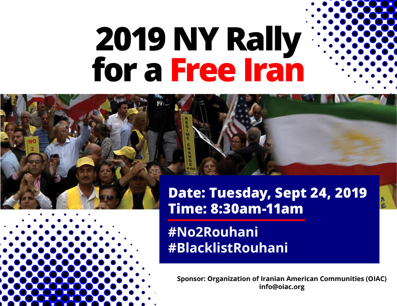 Rally to Support Iran in New York