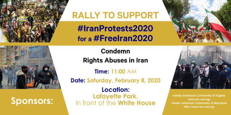 Rally to Support Iran Protests, 2020