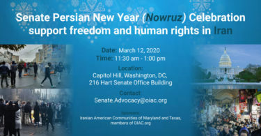Persian New Year, 2020
