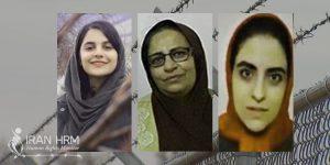 Lives-of-Political-Prisoners-in-Danger-in-Qarchak-Prison