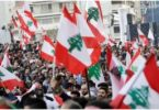 encourage stability in lebanon and iraq