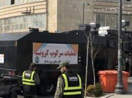 iran worsening