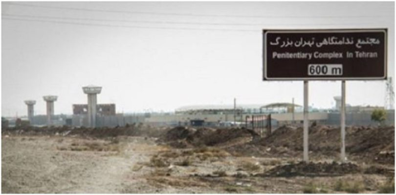 repression and human rights violations in Iran