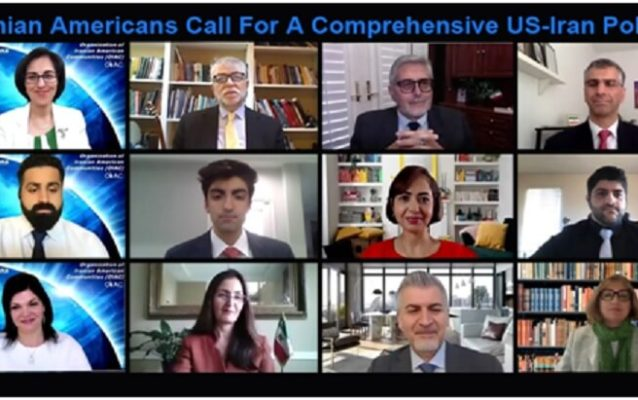 US-iran policy