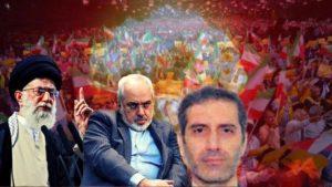 Iran's terrorist diplomat