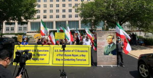 Iranian American Rally