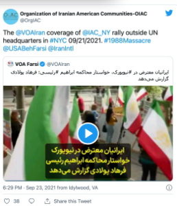 raisi rise to power in iran
